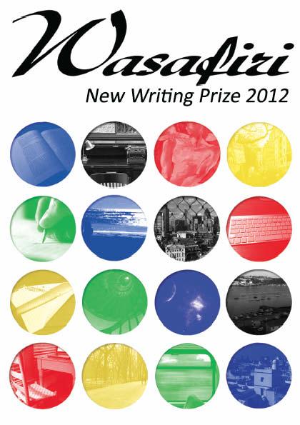 Wasafiri New Writing Prize