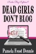 Dead Girls Dont Blog 120x177