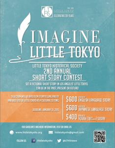 Imagine Little Tokyo Short Story Contest