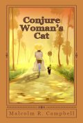 Conjure Womans Cat by Malcolm R Campbell 120x177